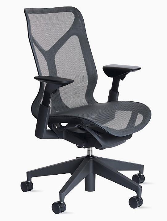HERMAN MILLER -  Cosm Chair